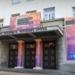 Poslovni forum menadžera u Banjaluci