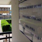 Fond zdravstva RS podiže kredit od 43 miliona KM