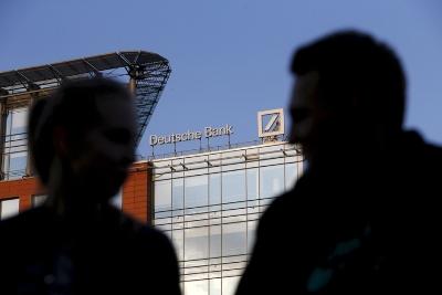 Panamski dokumenti: U skandal upleteno najmanje 28 njemačkih banaka
