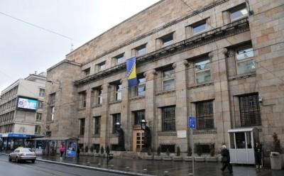 centralna-banka