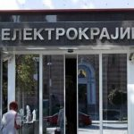 """Elektrokrajina"" utajila 1,9 miliona KM"