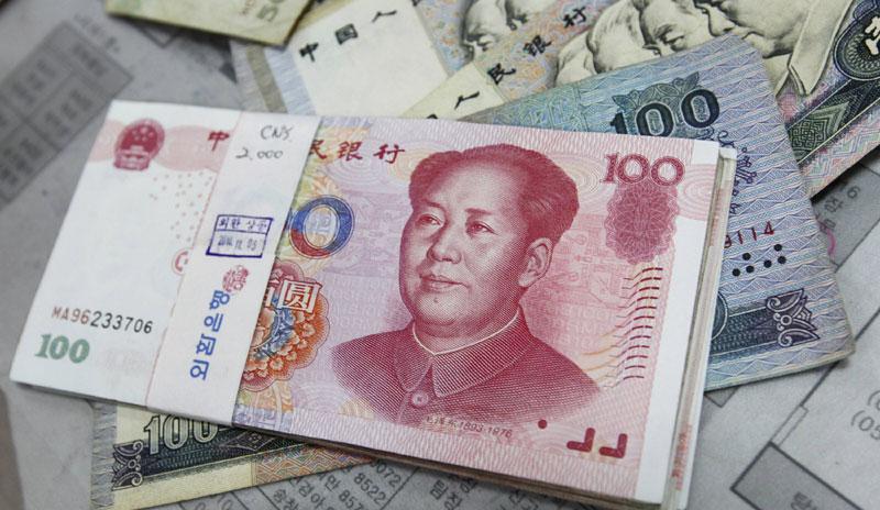 Kina nastoji usporiti odljev kapitala