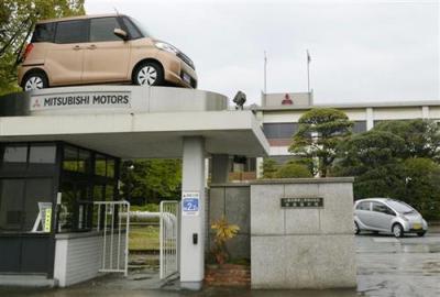 Micubiši: Prepolovljena prodaja vozila od izbijanja skandala