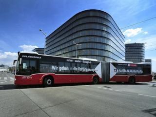 Druga faza modernizacije autobuskog saobraćaja u Beču