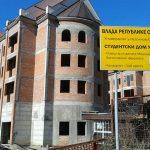 """Banjalučki """"Energetik"""" tužio """"Perić Company"""" zbog Studentskog doma u Foči"""