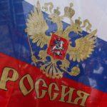 Moskva spremna za zamrzavanje proizvodnje nafte