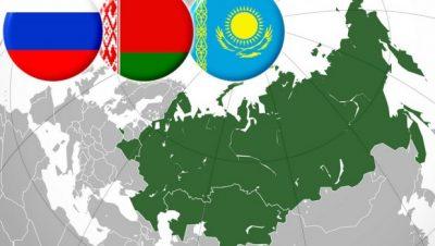 EEU: Odobren početak pregovora sa Beogradom