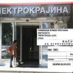 """""""Elektrokrajina"""" fakturisala milione nepostojećim potrošačima!!!"""