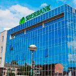 Sberbanka: Produžena akcija nenamjenskih i zamjenskih kredita