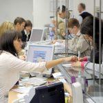 Ekskluzivno: Formira se Fond za sanaciju banaka u BiH