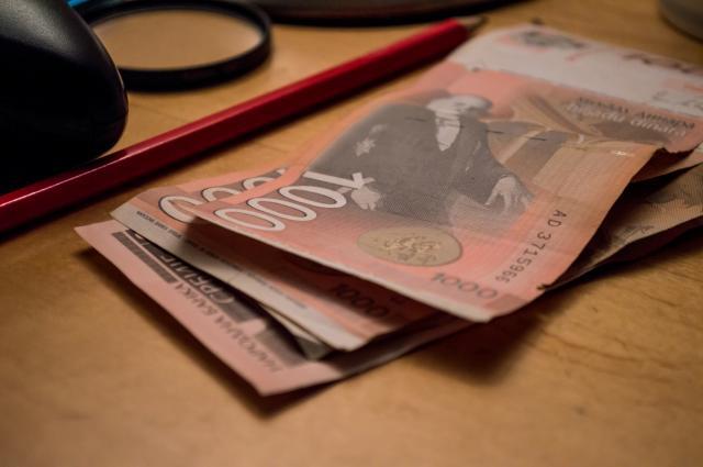 Zvanični srednji kurs dinara danas je 117,5120