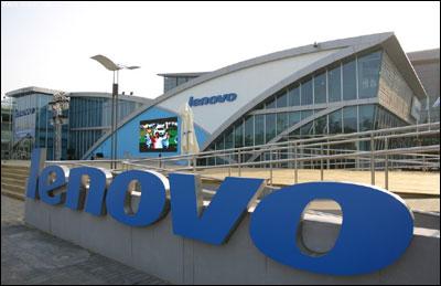 Lenovo u gubitku skoro 190 miliona