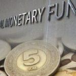 MMF: Usaglašeno dopunsko pismo namjere