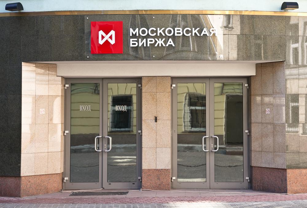 Moskva ponovo na tržištu hartija od vrijednosti