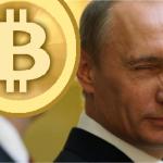 Rusi ipak ne prave svoj bitkoin