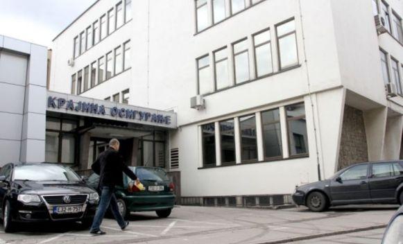 """IRB zvanično zatražila smjenu UO """"Krajina osiguranja"""""""