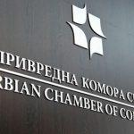 Privrednici Srbije na Poslovnom forumu u Astani