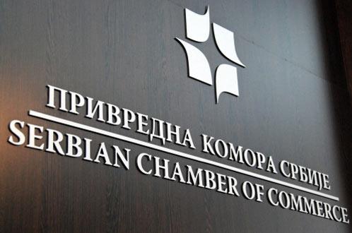Privredna komora Srbije otvorila kancelariju u Pekingu
