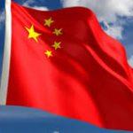 Kina ulaže u infrastrukturu više nego SAD i Evropa zajedno