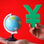 Kini prijeti bankarska kriza zbog rekordnog duga