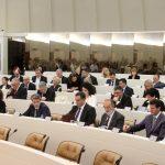 Parlament BiH: Počela sjednica o povećanju akciza