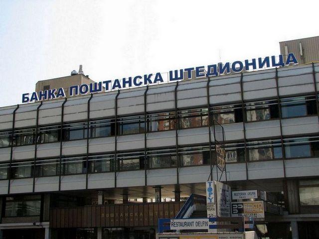 Potvrđeno da je Poštanska štedionica Srbije kupila obveznice RS