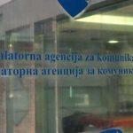 Nastavljena saradnja BiH i Srbije u oblasti elektronskih komunikacija