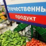 Ruski proizvođači: Nama je dobro!