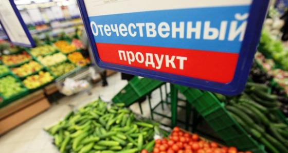 Poljoprivreda postala glavni adut Rusije