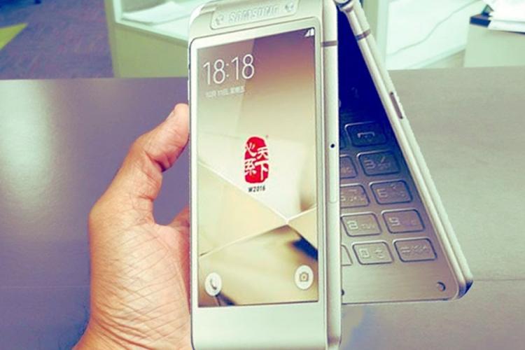 Samsung sprema telefon na preklop