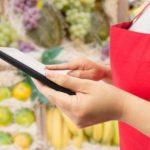 Beč dobio digitalnu pijacu poljoprivrednih proizvoda