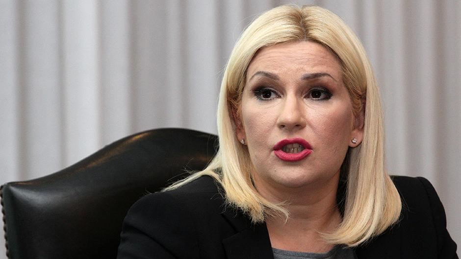 """Mihajlović: Završen izvještaj radne grupe o """"Aktoru"""""""