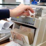 Bankarski sektor mora da se ukrupni