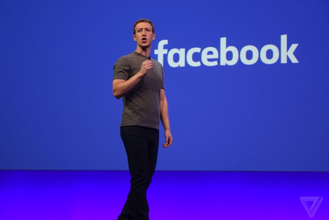 Vlada Velike Britanije istražuje poslovanje Facebooka