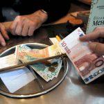 Dinar ojačao, 123,19 dinara za jedan evro