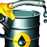 Višak zaliha nafte na svjetskom tržištu gotovo je nestao