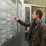Srbija: Zaposlenost povećana za 4,3 odsto
