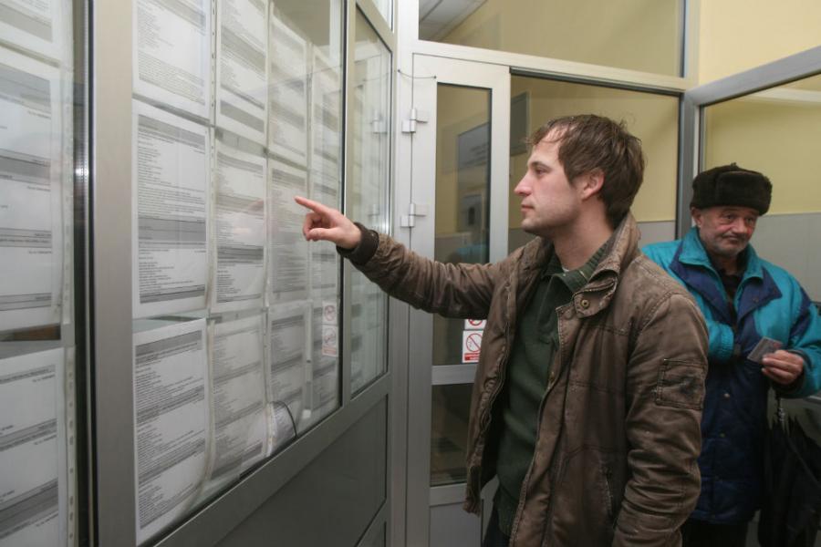 U Srpskoj prošle godine smanjen broj nezaposlenih za 11.542