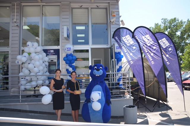 Nova banka otvorila poslovnicu u Klašnicama
