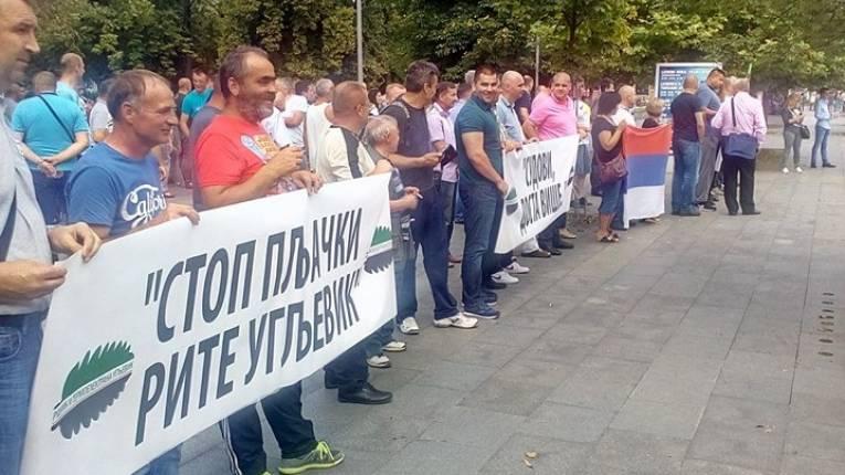 """Radnici RiTE """"Ugljevik"""" protestvuju u Banjaluci zbog sudskih presuda"""