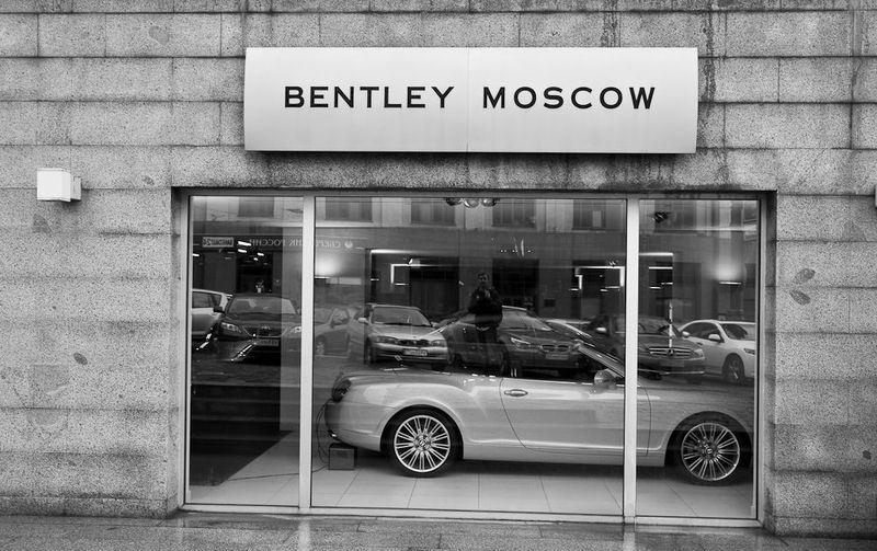 Porasla prodaja Bentlija u Rusiji