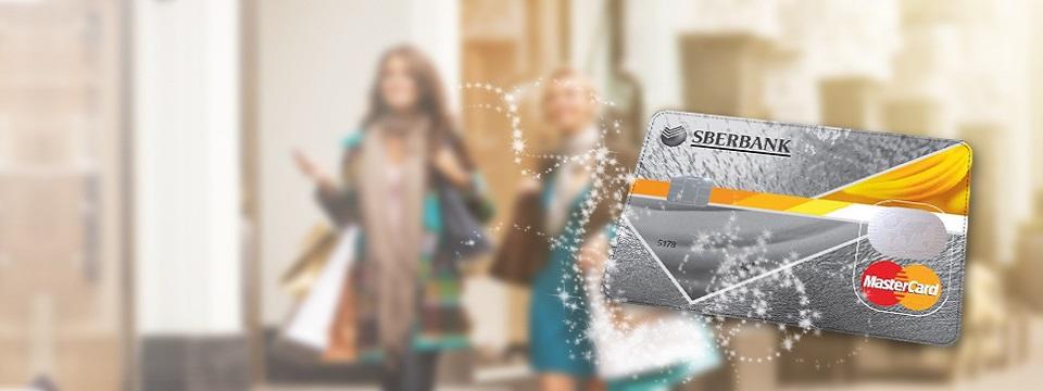 Lakša priprema za školu uz kartice Sberbank Banjaluka