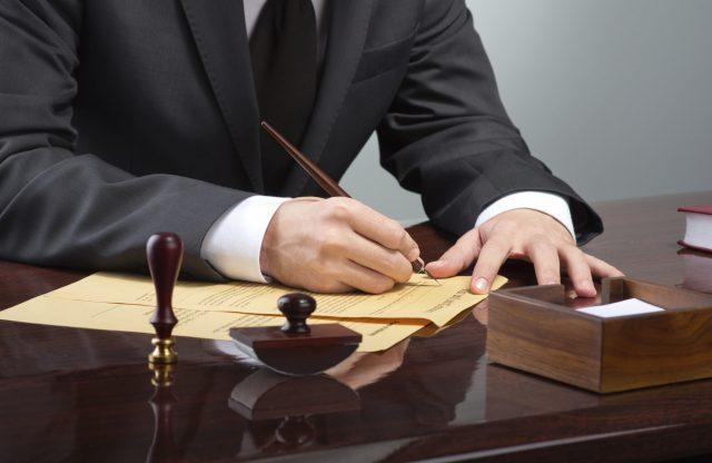 Imenik advokata Advokatske komore RS