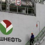 Rusija odustala od prodaje svog udjela u kompaniji Bašnjeft
