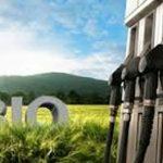 Biogasna elektrana kod Šamca uskoro počinje proizvodnju