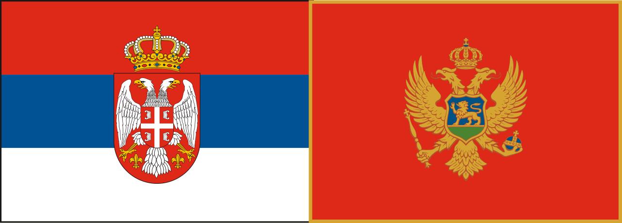 srbija crna gora
