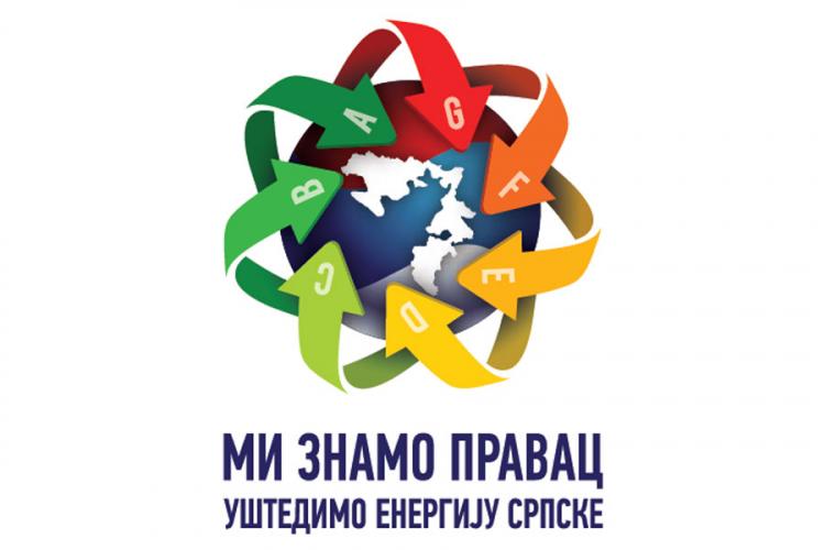 energija Srpske