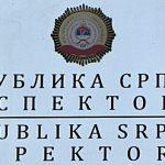 Inspektorat RS: Svakodnevna zaštita prava potrošača