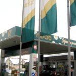 """Akumulirani gubitak """"Nestro petrola"""" premašio 10 miliona KM"""