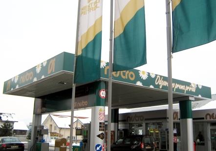 """Kratkoročne obaveze """"Nestro Petrola"""" za 35 miliona KM veće od obrtne imovine"""